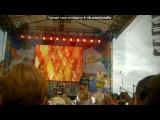 «1 сентября 2013» под музыку 3XLpro - На встречу друг к другу: быть вместе раз и навсегда.... Picrolla
